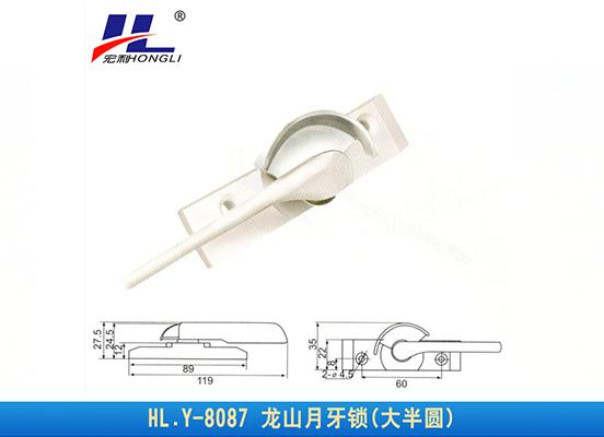 塑钢月牙锁