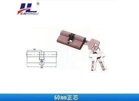 铝塑门窗锁芯65mm正芯
