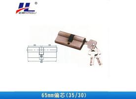 铝塑门窗锁芯65mm偏芯