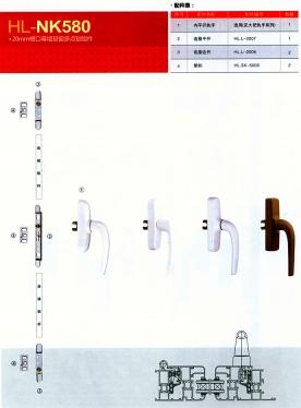 槽口幕墙悬窗多点锁组件